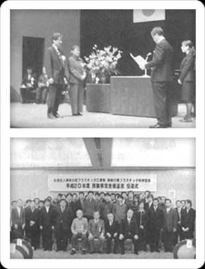 小池芳彦さんが県知事表彰されました